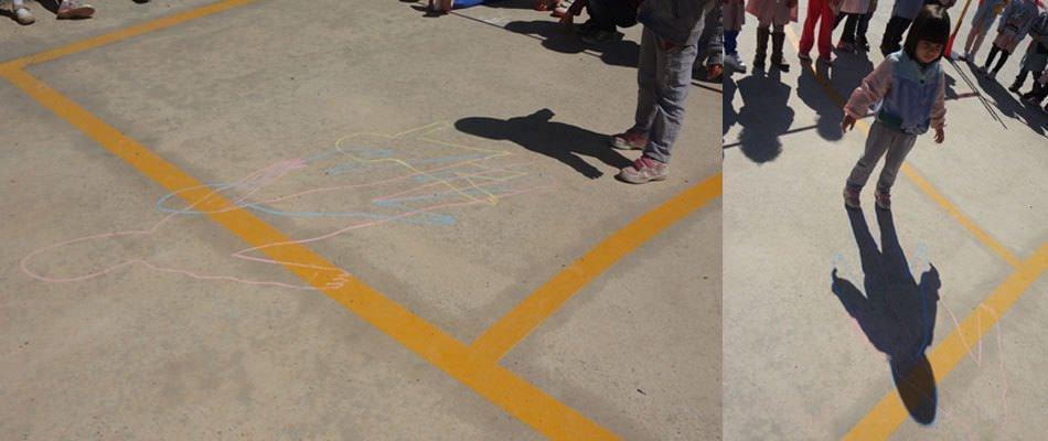 AE02 escolesGurbp3 04 br